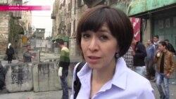 Корреспондент НВ Шахида Якуб находится в Хевроне