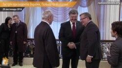 У Кишиневі зустрілися президенти України, Польщі та Молдови (відео)