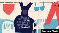 Плакатот за 19. Фестивал на европски филм СИНЕДЕЈС