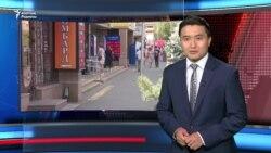 AzatNews 08.08.2019