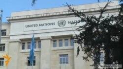 Հայաստանի դիրքորոշումը ՄԱԿ-ում քննադատում է միայն ԲՀԿ-ն