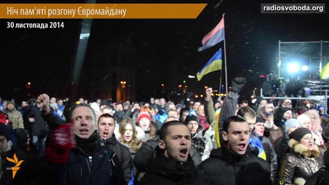 На Майдані відзначають «ніч пам'яті»