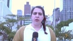 گزارش هانا کاویانی از نیویورک