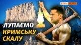 Зеленський почав повертати Крим? (відео)