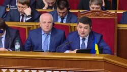Ernst&Young має пояснити, чому Україна очолила рейтинг корупції в бізнесі – Гройсман (відео)