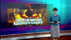 Настоящее время. Итоги с Юлией Савченко. 8 октября 2016
