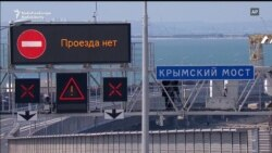 Putin Unveils Crimea Bridge
