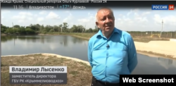Володимир Лисенко в сюжеті каналу «Россия 24»