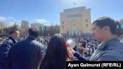 Протесты в Казахстане, 27 марта 2021