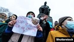 Protest în sprijinul lui Alexei Navalnăi, Sankt Petersburg, 31 ianuarie 2021.