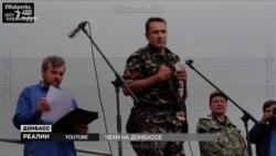 Чехи воюють на Донбасі. Ексклюзивне інтерв'ю чеського бойовика (відео)