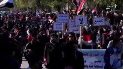 آینده روابط سیاسی ایران و عراق
