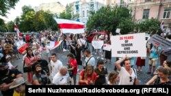Киевта протест чарасы