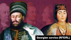ერეკლე II და დარეჯან დედოფალი