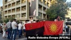 Фотографија од првиот протест на ВМРО-ДПМНЕ против поскапувањето на струјата, 9 септември 2020
