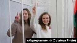 Кацярына Андрэева іДар'я Чульцова ў судзе, 18 лютага 2021 г.