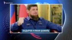 Видеоновости Кавказа 15 августа