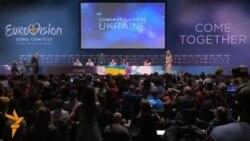 Евровидение 2017 йилда Украинада бўлади