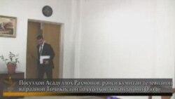 """Гуфтугӯи """"онлайн"""" бо Асадуллоҳ Раҳмонов"""