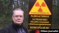 Yadro fizikasi eksperti Andrey Ojarskiy