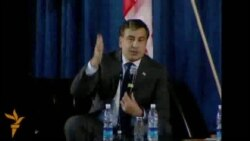 Президент Грузии в Бишкеке