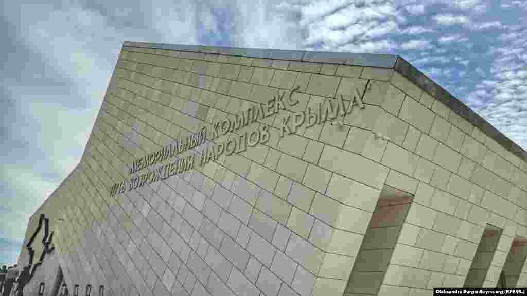 На фасаді однієї частини будівлі видніється напис: «Меморіальний комплекс. Шлях відродження народів Криму». Ні в назві паспорта об'єкта, ні в написі на фасаді не згадується, що суть цього комплексу полягає в депортації саме кримськотатарського народу