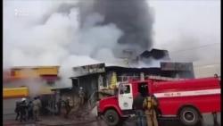 Пожар на Ошском рынке в Бишкеке