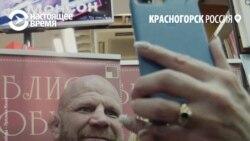 Джефф Монсон: «Плохо говорю по-русски, новерю Путину»