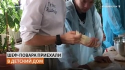 Лучшие шеф-повара Дальнего Востока учат готовить воспитанников детских домов
