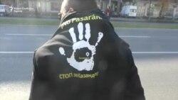 "Протест против Казандол - ""рудникот на смртта"""