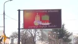 Marneulidə Novruz bayramı