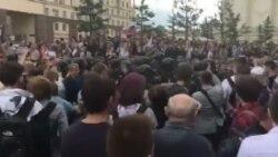 12 июня. Тверская улица, Москва
