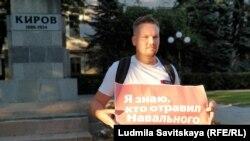 Алексей Дорожкин на пикете в Пскове