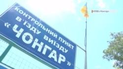 Президент Зеленський відвідав Чонгар. Як це було (відео)