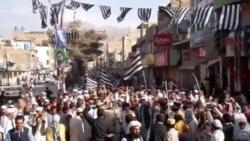 کوټه: د جمعيت علماء اسلام سلګونو کارکنانو احتجاجي لاريون وکړ