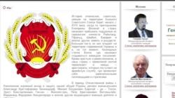 Fake Rape Story Exposes Russian Media Manipulation
