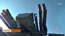 Як Росія планувала пробити коридор до Криму? | Крим.Реалії