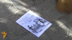 Бишкек: акция у российского посольства