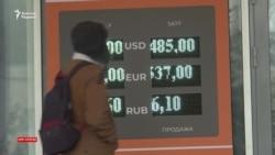 Теңгесі құнсызданған Қазақстанда доллар тапшы