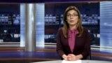«Ազատություն» TV լրատվական կենտրոն, 8-ը հունվարի, 2016թ․