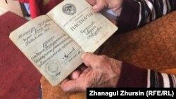 Лариса Чернышева живет с паспортом, выданным ей в апреле 1989 года