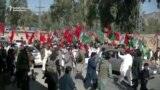 Protesters In Pakistan Want Colonial-Era Law Abolished
