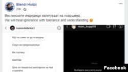 Фејсбук објава на Бленди Ходаи за пораки со говор на омраза