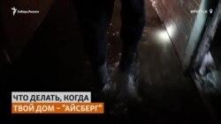 Самоизоляция в тающем общежитии Иркутска