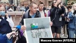 Сергей Лазарев на акции против поправок к Конституции в Петербурге