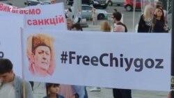 В Киеве требовали освободить осужденного в Крыму Чийгоза (видео)