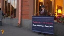5-ый юбилейный ЛГБТ-кинофестиваль «Бок о Бок» в Санкт-Петербурге