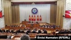 Заседание парламента Кыргызстана