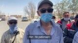 В Жанаозене снова забастовки: коммунальщики требуют повышения зарплат