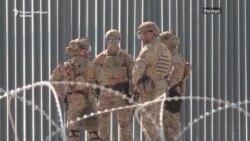 Трамп: безбедносна криза на границата со Мексико